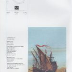 Roda do Leme, ano 10 – n.º76 (3ªsérie)