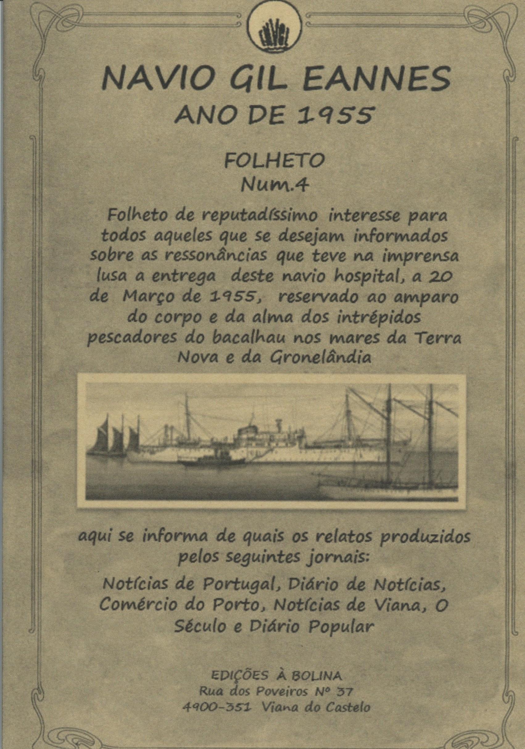 Navio Gil Eannes. Ano de 1955